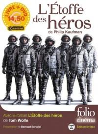 L'étoffe des héros  -  Edition limitée (poche + DVD du film)