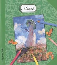 My portfolio Monet