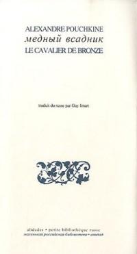 Le cavalier de bronze : Histoire pétersbourgeoise, édition bilingue français-russe