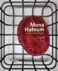 Mona Hatoum : Exposition, Paris, Centre Pompidou, du 24 juin au 28 septembre 2015