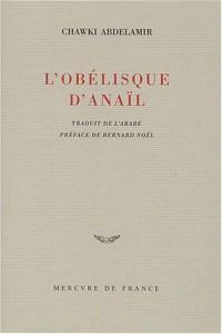 L'Obélisque d'Anaïl