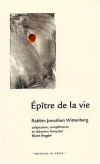 Épître de la vie : Guide des coutumes traditionnelle juives en situation de maladie grave et de deuil