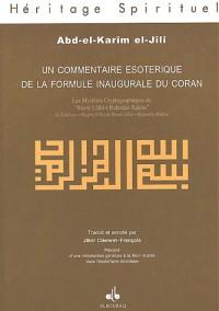 Commentaire esoterique de la formule inaugurale du coran