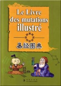 Le Livre des mutations illustré