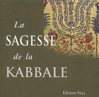 La sagesse de la kabbale