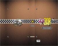 Joe Bar Team, tomes 1 à 5 : Coffret de 5 volumes
