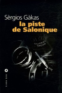 La piste de Salonique