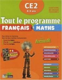 Tout le programme Arthur Français-Maths CE2