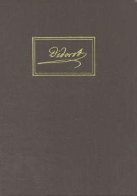 Arts et Lettres 1767-1770