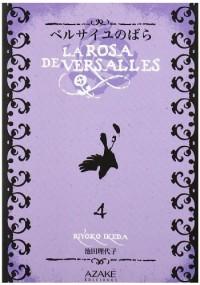La Rosa de versalles (vol. 4)