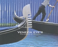 Venezia eye's
