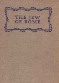 The Jew of Rome