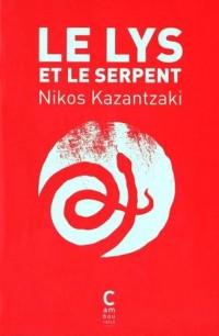Le Lys et le Serpent