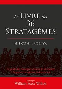 Le livre des 36 stratagèmes