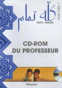 Arabe Palier 1 Kullo tamâm : CD-ROM du professeur