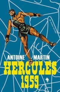 Hercules 1959