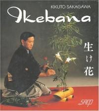 Ikebana : L'art de représenter l'âme de la nature