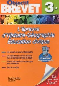 L'épreuve d'histoire-géographie-éducation civique 3e