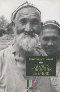 Carnets ouïghours de Chine