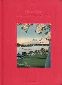 Sd-12 Hiroshige