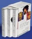 Geschichte der deutschen Kunst 600 - 2000. Sonderausgabe.