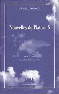 Nouvelles du Plateau S