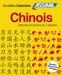 Coffret Cahiers Chinois