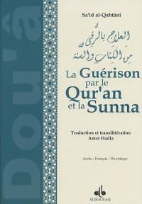 Guérison par le qur an et la sunna - arabe-français-phonetique