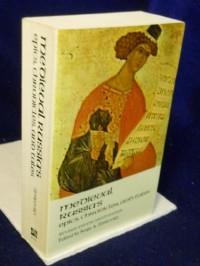Zenkovsky Serge Ed. : Med. Russia'S Epics, Chronicles, & Tales