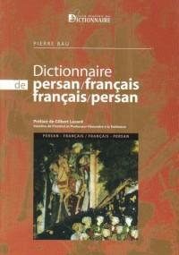 Dictionnaire persan-français / français-persan