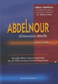 Abdelnour al-mufassal (detail français -arabe / gd format