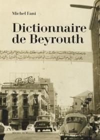 Dictionnaire de Beyrouth
