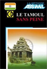 Le Tamoul sans peine (langue parlée) (1 livre + coffret de 4 CD)