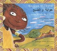 Hawaya et l'hyène : Conte bilala du Tchad bilingue arabe-français