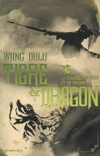 Tigre et Dragon, Tome 2 : La danse de la grue et phénix