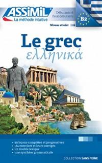 Le Grec (livre)