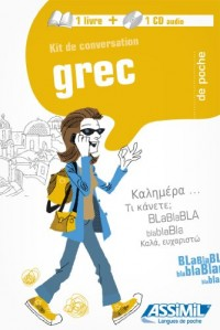 Grec (1CD audio)
