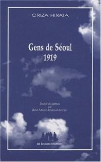 Gens de Séoul 1919