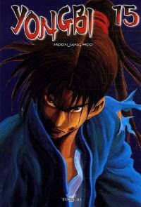 Yongbi, Tome 15 :