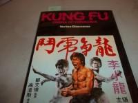 Kung fu : cinema of vengeance
