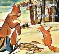 L'ours et le renard. : Bilingue roumain - français