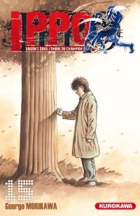 Ippo - saison 5, Dans l'ombre du champion - tome 15 (15)