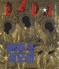 Dada 155