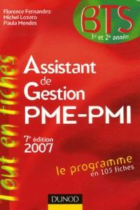 Assistant de gestion PME-PMI BTS 1e et 2e années