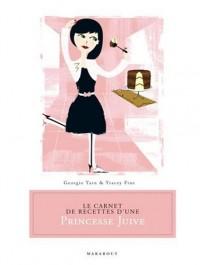 Le carnet de recettes d'une Princesse Juive