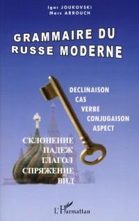 Grammaire du russe moderne