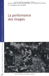 La performance des images
