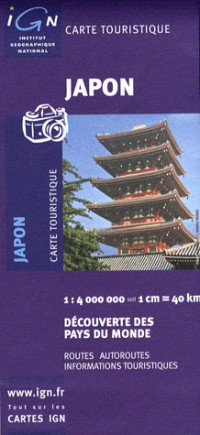 Japan: Ign.M.P.85122