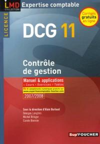 CONTROLE DE GESTION MANUEL ET APPLICATIONS  (Ancienne édition)