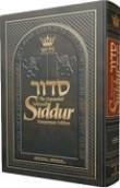 The NEW, Expanded Hebew English Siddur - Wasserman Edition - Ashkenaz - Pocket Size - Hard Cover